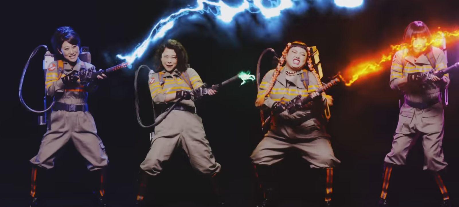 """Takie rzeczy tylko w Japonii, czyli w końcu udany cover motywu przewodniego """"Ghostbusters"""""""