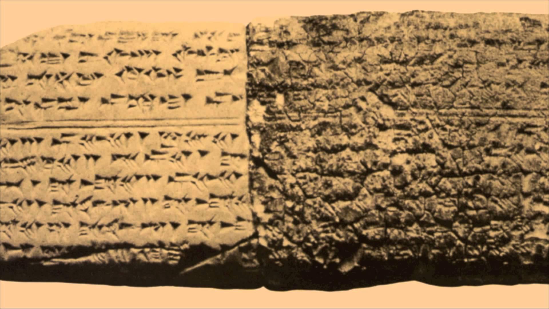 Oto najstarsza melodia znana ludzkości!