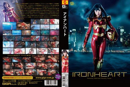 ironheart-porno