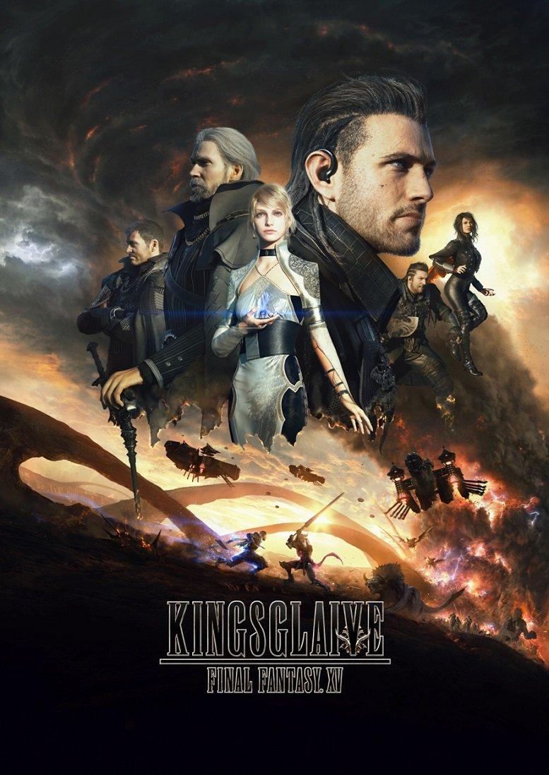 kingsglaive_final_fantasy_xv_plakat