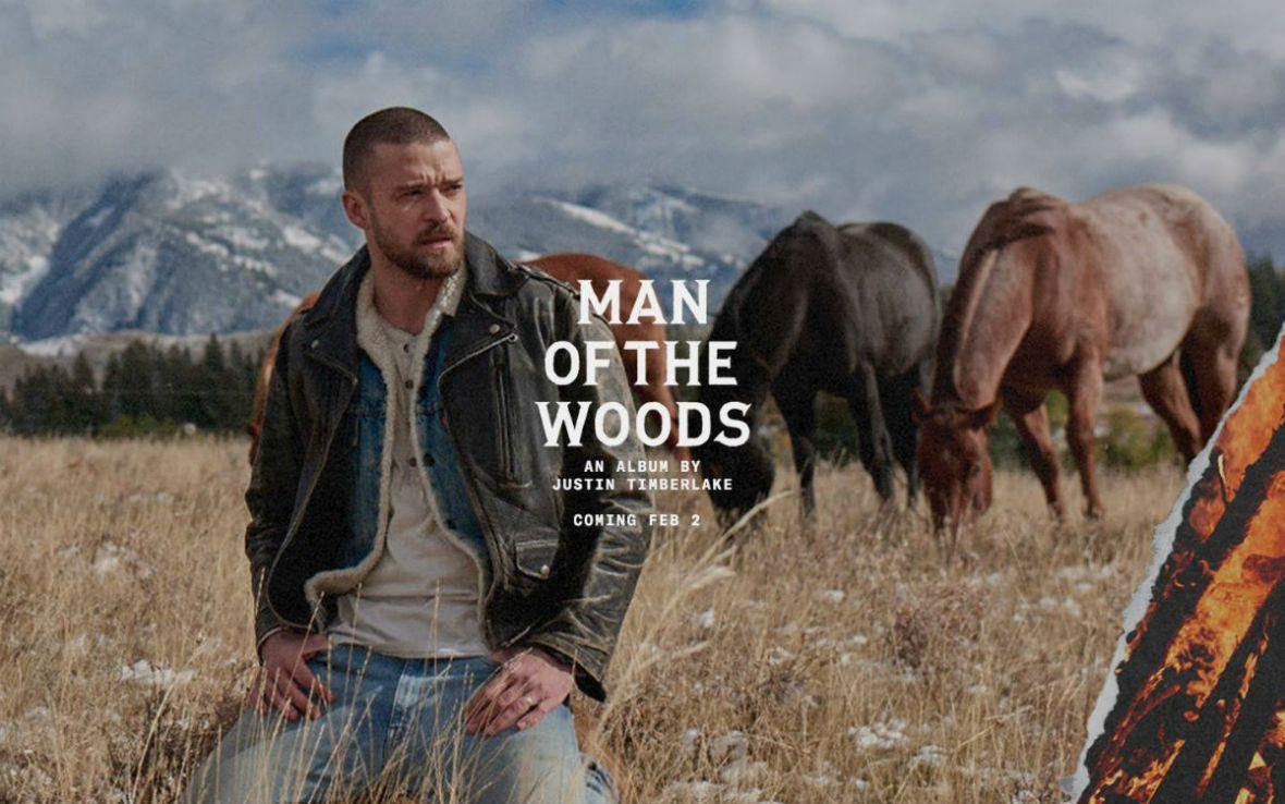 Nowy Tool i Justin Timberlake – najciekawsze płyty, które pojawią się w tym roku