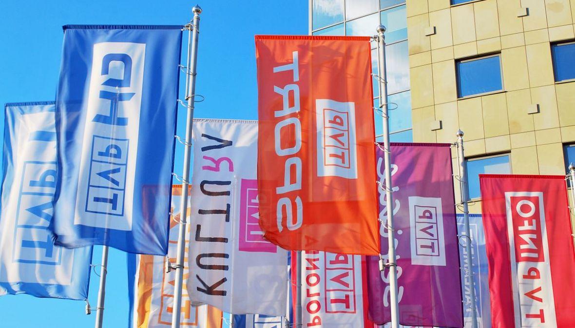 TVP idzie o krok dalej. Polska telewizja zainteresowana zakupem katalogu platformy Showmax w całej Europie