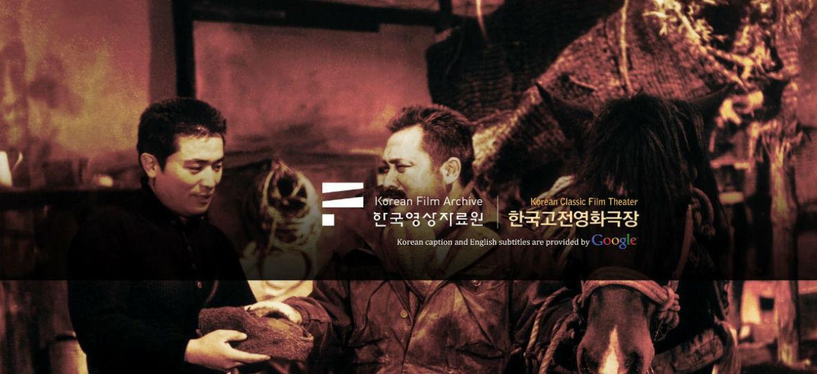 Polska powinna uczyć się od Korei promocji rodzimego kina. Poznajcie kanał Koreańskiego Archiwum Filmowego w serwisie YouTube