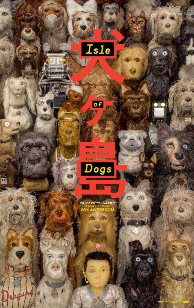 wyspa psow plakat