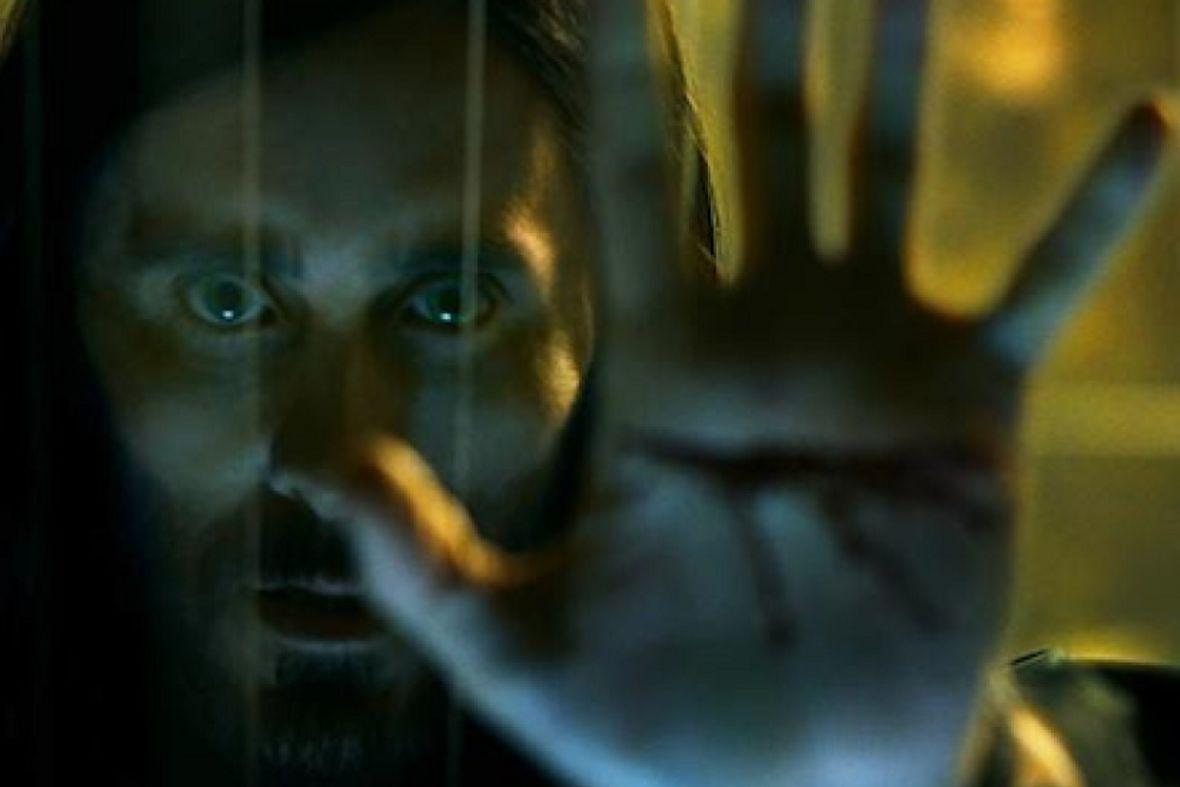 """""""Uncharted"""", """"Morbius"""" i """"Pogromcy duchów"""" z nowymi datami premier. Blockbustery Sony przesunięte – premiery nie wcześniej niż w 2021 roku"""