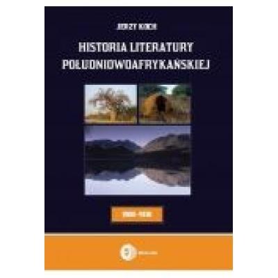 Historia literatury południowoafrykańskiej