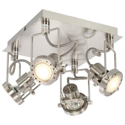 Emaga vidaxl lampa z 4 reflektorami, srebrna, gu10