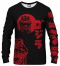 Gojirra Red Sweatshirt