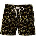 Tokyo Japan Yellow shorts