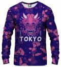 Tokyo Oni Purple Sweatshirt