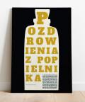 Plakat literacki Pozdrowienia z Popielnika 1.1, Justyna Grubka dla animi.pl