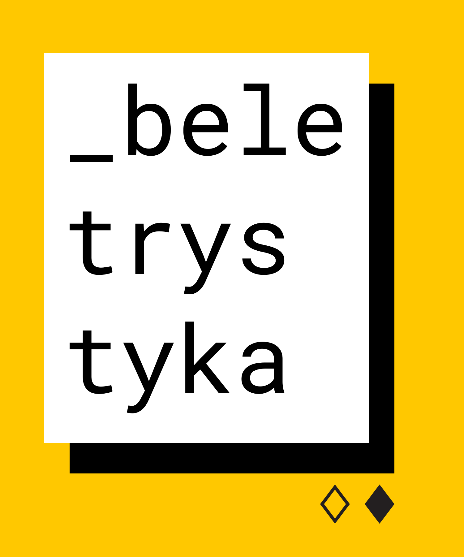 Beletrystyka