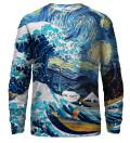 Night Trouble sweatshirt