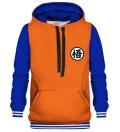 SSJ Simple hoodie