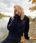 Emilciaaa: Shuffle Cat, Black cropped hoodie