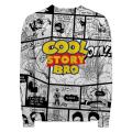 COOL STORY BRO Sweater