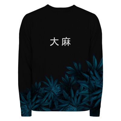 Bluza WEED IN CHINESE
