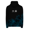 WEED IN CHINESE Hoodie Zip Up
