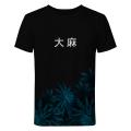 Koszulka WEED IN CHINESE