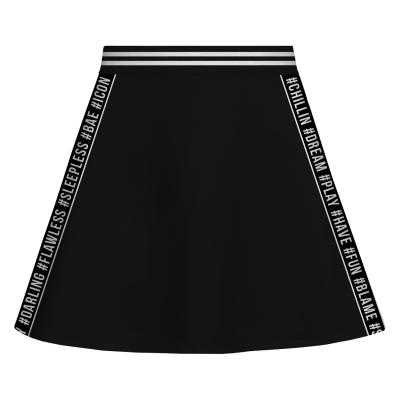 BEAST Skirt