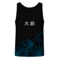 Tank Top WEED IN CHINESE
