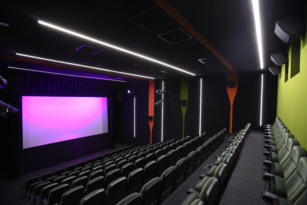 Kino w Elektrowni otwarte od 14 lutego!