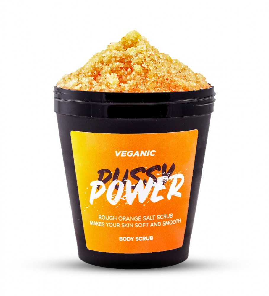 Veganic, Power Set 3x200 ml Image $i