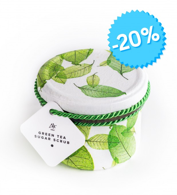Green Tea Sugar Scrub 200ml Thumbnail 1