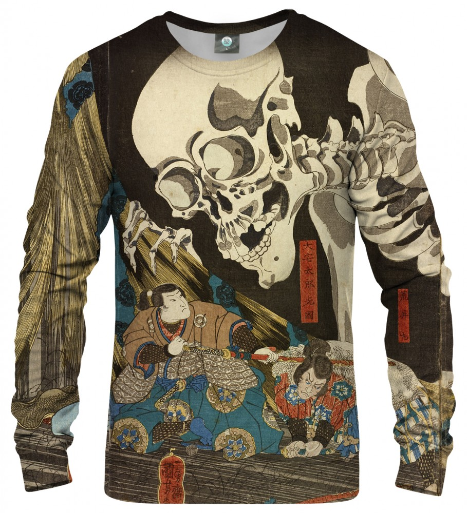 Aloha From Deer, DEATH IS WATCHING SWEATSHIRT Image $i