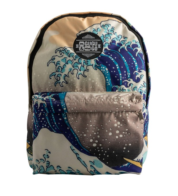 The Sea of Satta backpack Miniature 1