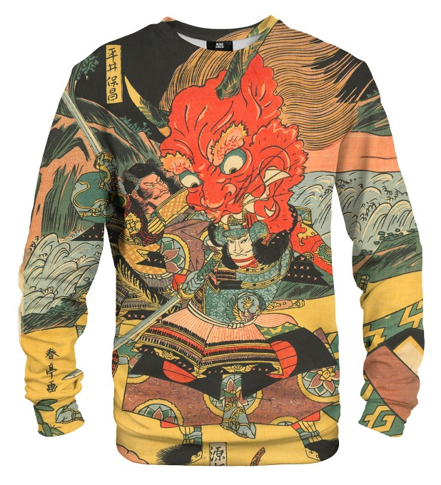 Samurai fight sweatshirt Miniaturbild 1
