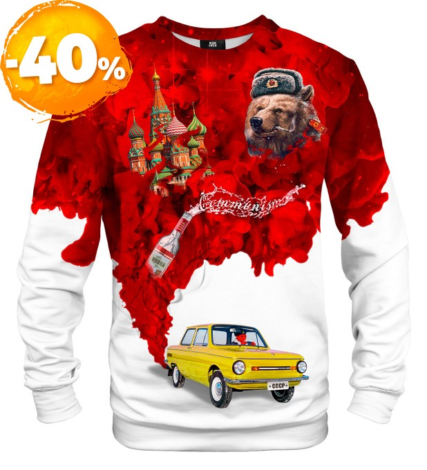 CCCP CAR sweater Miniatura 1